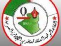 CGT con el Sindicalismo autónomo argelino