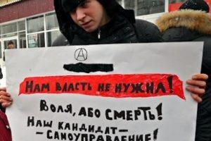 Asesinado Nikita Kalin, joven anarquista antifascista, en Rusia