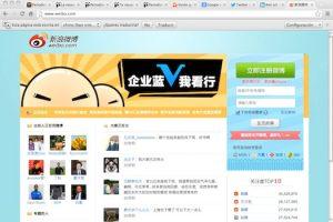 Libertad de Expresión en China: crece la gran muralla de la censura en Internet