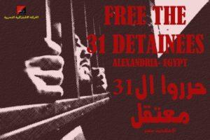 Comunicado del Movimiento Socialista Libertario a raíz de las detenciones de Alejandría (Egipto)