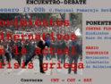 Encuentro-Debate. Movimientos Alternativos en la actual crisis griega