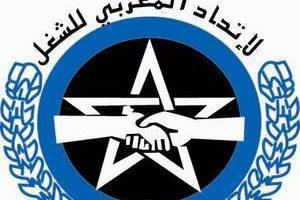 Reunión de la coordinación sindical mediterránea en Tánger el 23 de febrero
