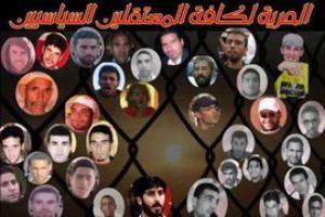 Campaña por la liberación de los presos políticos en Marruecos. Informaciones (2)
