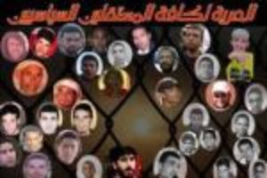 Kampanjo por la liberigo de la politikaj malliberuloj en Maroko. Informoj (2)