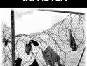9ª Semana sobre derechos humanos y migraciones en Iruñea