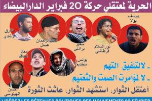Presos políticos en las cárceles marroquíes(8)