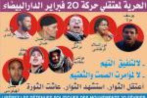 Politikaj malliberuloj en la marokaj malliberejoj