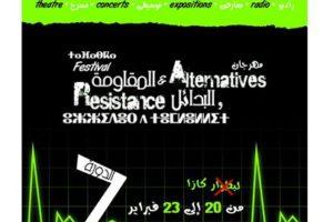 Celebrado el Festival de la resistencia y las alternativas en Casablanca