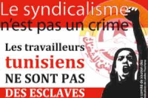 Las trabajadoras tunecinas de Latelec-Fouchana continúan su lucha: huelga el 5 de marzo
