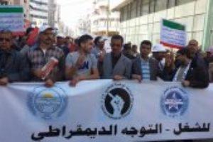 Más de 30.000 trabajadores y trabajadoras en las calles de Casablanca. Hacia la huelga general en Marruecos