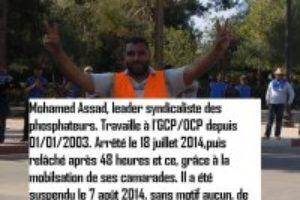 Los trabajadores precarios de los fosfatos de Khouribga se movilizan