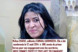 1 año de cárcel para la militante Wafa Charaf. Crónica del juicio