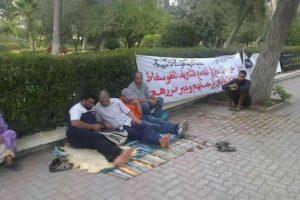 Huelga en las subcontratas de las minas de fosfatos de Khouribga (Marruecos)