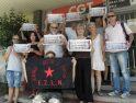 CGT-PV se solidariza con las zapatistas