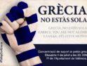 4J Valencia: Concentración de apoyo al pueblo griego #YoVoyConGrecia