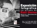 """1 al 15 julio Alicante: Exposición fotográfica """"La mirada de Kati Horna. Guerra y Revolución (1936-1939)"""""""