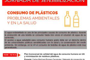 Jornadas sobre envases de plásticos, salud y medio ambiente + Concurso de carteles sobre el agua en la Universitat d'Alacant