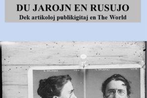 Traducción al esperanto de «Dos años en Rusia» de Emma Goldman