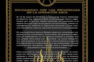 Llamamiento: Operación ARCA