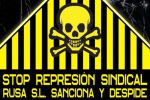 CGT convoca en Santander una manifestación contra los despidos de dos trabajadores de RUSA S.L. que organizaban elecciones sindicales